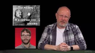 Гоблин - Про Far Cry 5 и влечение к крупному рогатому скоту