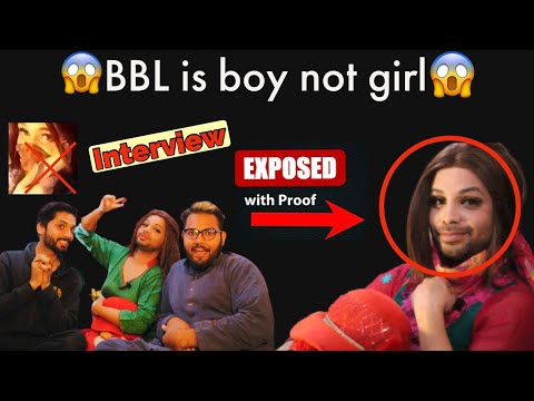 BBL Exposed| Bbl is boy not girl |First interview after expose| Tiktoker| skpvibes