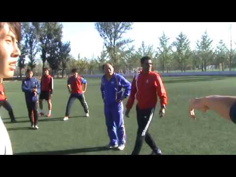 Beijing Sport University Football Program Part 2