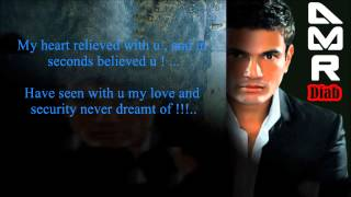 Khalina Lewahdina-Amr Diab ( Let's stay alone ) English subtitle