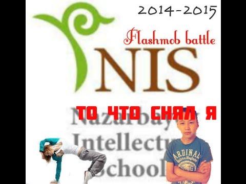 Flashmob battle,NIS ShymkentШкола