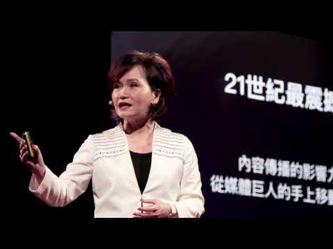 新型態媒體興起 將帶來什麼樣的機會和挑戰?Redefining Journalism in the New Media Era | 沈春華 Jennifer Shen | TEDxTaipei