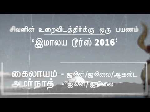 Tamil   KAC Ad Madurai Version