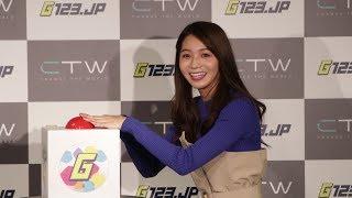 10月23日(火)、元ベイビーレイズJAPANの傳谷英里香が、スマホ向けオンラインゲームプラットフォーム「g123.jp」の新アンバサダーに就任した。 傳谷はゲームの魅力や ...