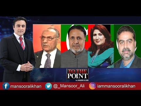 To The Point With Mansoor Ali Khan - 24 November 2017 - Express News