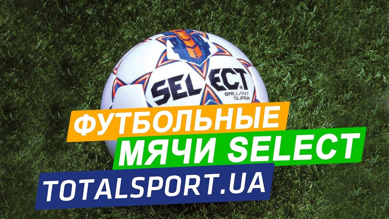 Футбольный мяч Select Team - YouTube