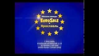 видео большой магазин распродаж