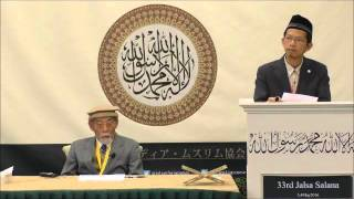 33rd Jalsa Salana Japan,Blessings of Spending in the Way of Allah