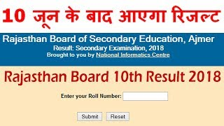 RBSE 10th Result 2018 - Rajasthan Board 12th Arts Result 2018 at rajresults.nic.in
