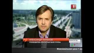 Паньков о спросе на программистов Беларусь 1