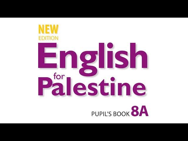 صفحة 4 الفصل الأول إنجليزي الصف الثامن