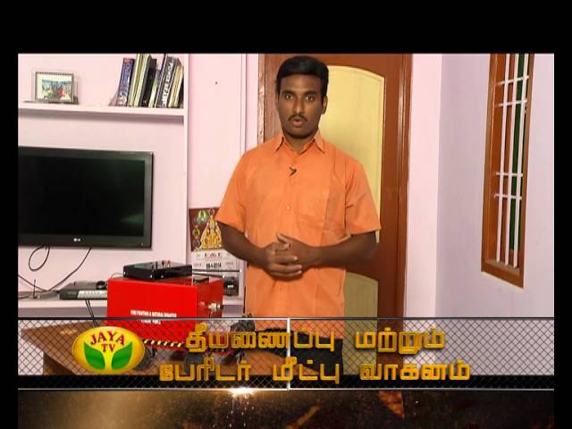 Vaanam Vasapadum Episode 02 On Sunday, 09/03/2014 | Part 02 Travel Video