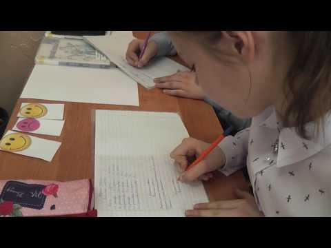 Урок русского языка на тему Лексика. Слово и его лексическое значение. 6 класс.