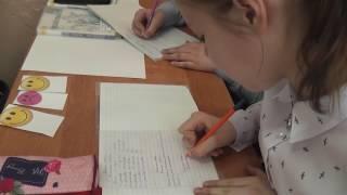 """Урок русского языка на тему """"Лексика. Слово и его лексическое значение"""". 6 класс."""