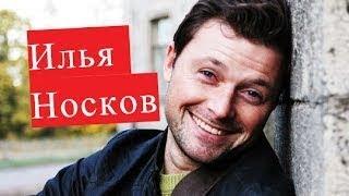 Носков Илья Наше счастливое завтра Цеховик ЛИЧНАЯ ЖИЗНЬ Женский доктор, Свидетельство о ро