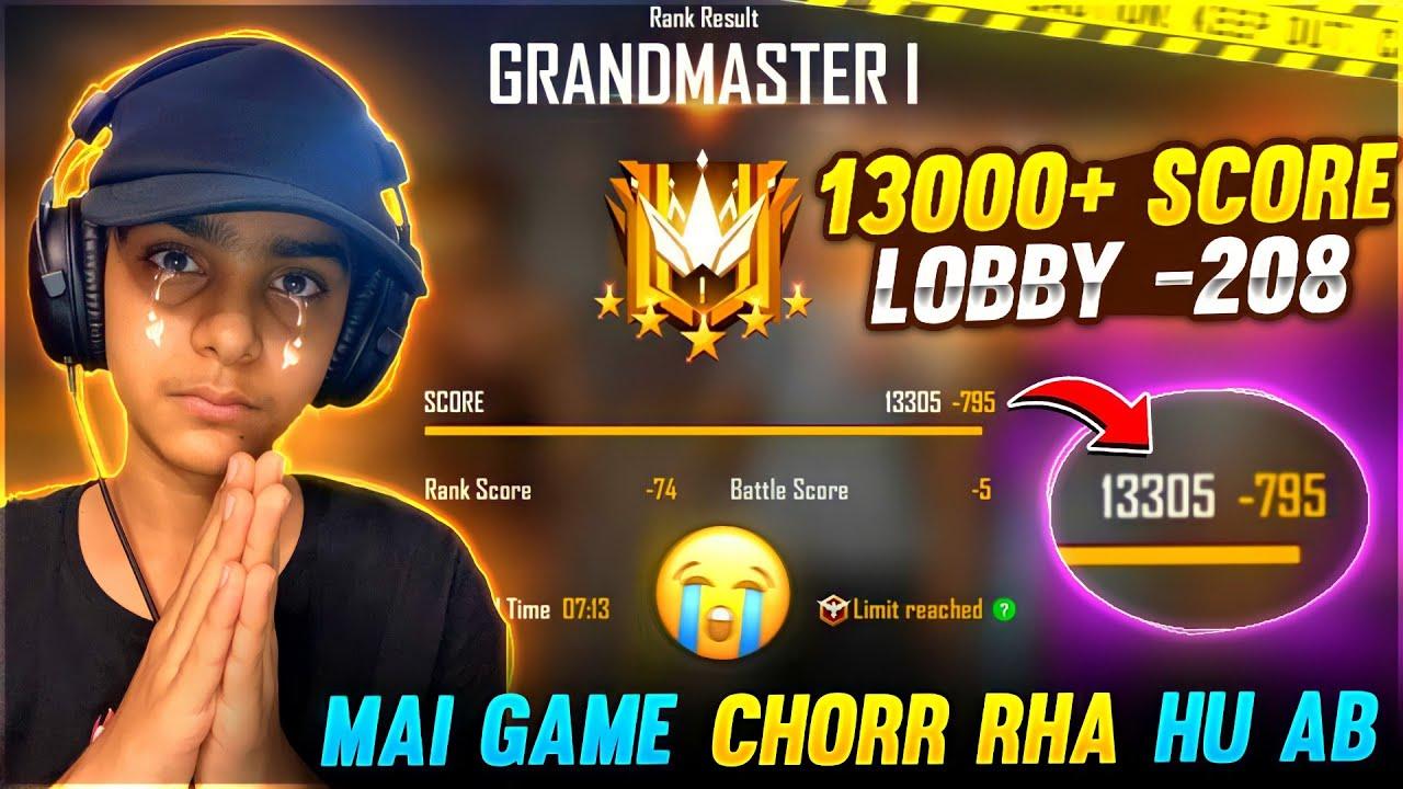 Total Minus 208 Highest Minus 🤬 13000 + Score Lobby Gone Wrong !!