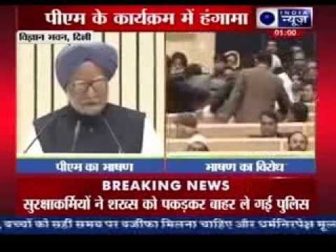 Letist News: Prime Minister Manmohan Singh's speech disrupted at Delhi Dr. Faheem Beg 29/01/201