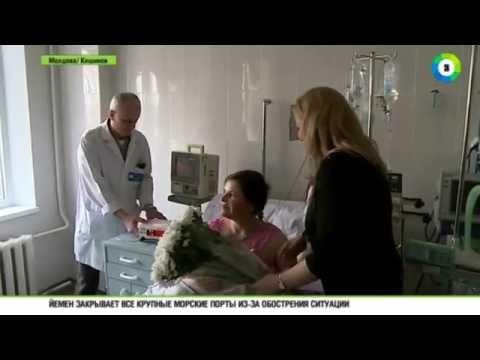 УЗИ ошиблось: Молдаванка неожиданно родила четверню