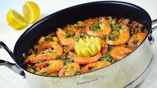 Reteta Paella cu fructe de mare - JamilaCuisine