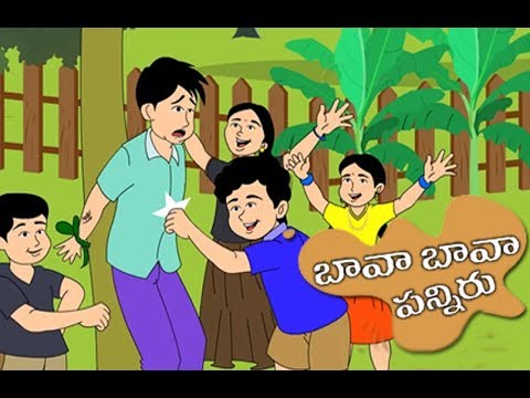 Bava Bava Panneeru Telugu rhyme for Children | Kids Trendz