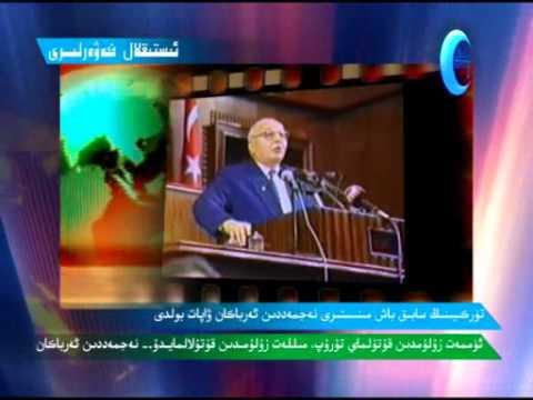 Sherqiy Türkistan Xewerliri-Uyghurche(2011-Yili  5-Mart)