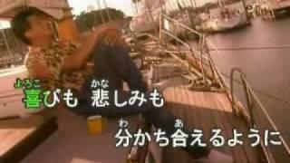 2010年3月からの放送のNHK連続テレビ小説「ゲゲゲの女房」の主題歌です.