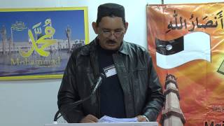 11th Annual Ijtemah Majlis Ansarullah South Australia- English News