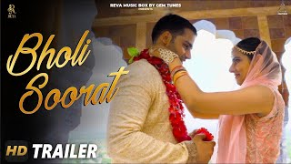 Bholi Soorat (Trailer) Full Release on 3rd Sep. 2018 | New Haryanvi Songs 2018