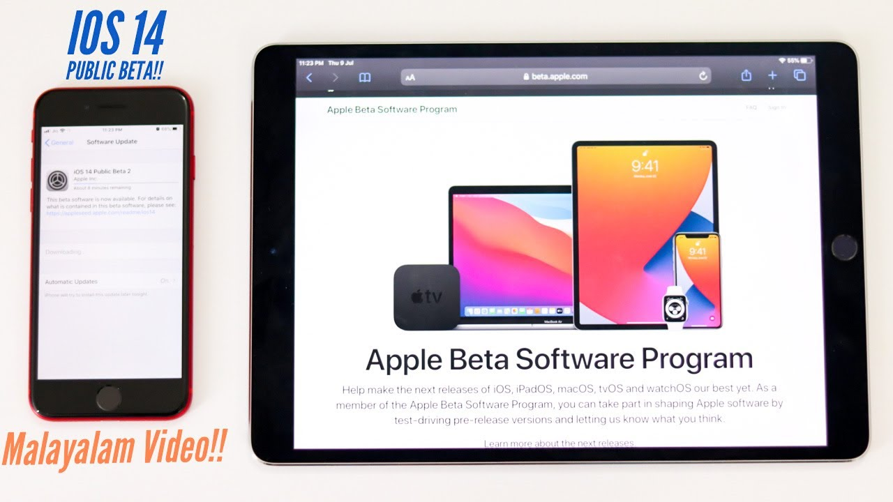 How to install iOS 14 Public Beta. (Malayalam Video!!)