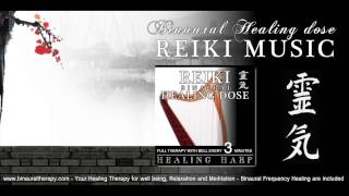 靈氣 Reiki Music Healing: Healing Harp (Full Binaural 3D Therapy with Bell Every 3 Minutes)