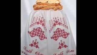 Рушники с вышивкой