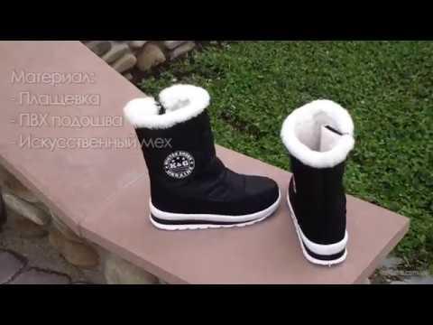 Сапоги женские, зима 2016, 2017. Обувь Украина.из YouTube · С высокой четкостью · Длительность: 55 с  · Просмотров: 528 · отправлено: 29.11.2016 · кем отправлено: Калоша