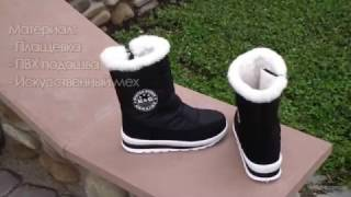 Сапоги женские, зима 2016, 2017. Обувь Украина.(, 2016-11-29T15:00:28.000Z)