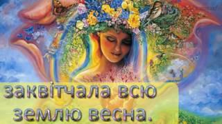 "4 клас; урок 1(Кондратова)- караоке ""Це моя Україна"""