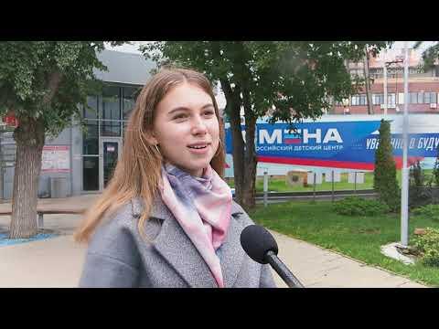 С Международным днём учителя! Сменовцы поздравили учителей!
