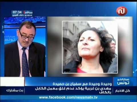 Ouhayda Ouhayda: Un coup dur pour la culture