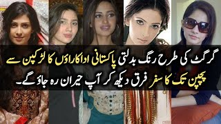 beautiful female actresses