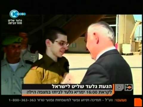 Gilad Shalit meets PM Netanyahu