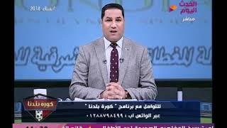 عبدالله جورج يرد على دعوة مرتضى منصور للمصالحة (فيديو) | المصري اليوم