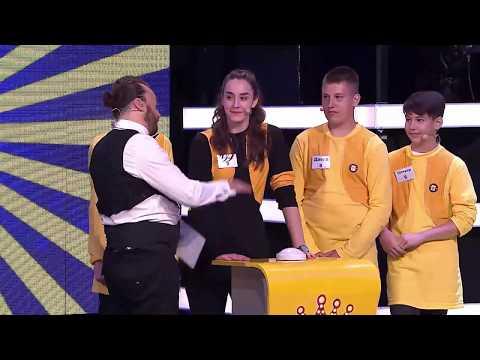 Velika iluzija, emisija o filmu, 103. emisija (TV RTS 30.11.2019.) from YouTube · Duration:  29 minutes 4 seconds