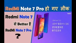 RedMi Note 7 Pro Price And Futures Leaked | Redmi Note 7 Pro हुवा लीक | By Digital Bihar