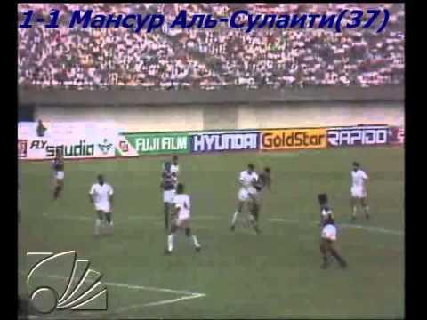 QWC 1990 United Arab Emirates vs. Qatar 1-1 (24.10.1989)