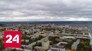 Смотреть видео Удмуртия - заряжает! Специальный репортаж Антона Борисова - Россия 24 онлайн