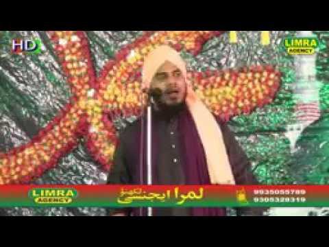 Qari Zikrullah baraily shareef.... Bihar Part1 Bayan  2017 Naatiya Mushaira Jais Shareef