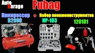 Fudag. Регулировка компрессора+обзор пневмоинструмента/AutoGarage#15/