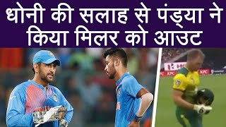 India Vs South Africa 1st T20 Playing 11