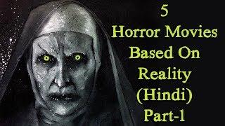 [हिन्दी] 5 असली घटनाओं के आधार पर तैयार डरावनी फिल्में   5 Horror Movies Based On True Stories Hindi