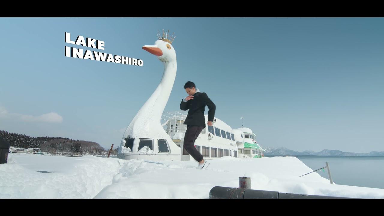 地域のおもしろ3分動画コンテスト グランプリ受賞作品 「What's Fukushima like?」 Cozyさん(福島県福島市)