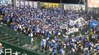 2017.10.17 阪神vsDeNA(甲子園) 横浜DeNAベイスターズ 二次会 twitter始...