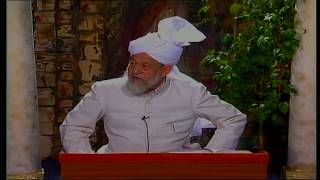 Tarjumatul Quran - Surah al-Nahl [The Honeybee]: 39 - 61